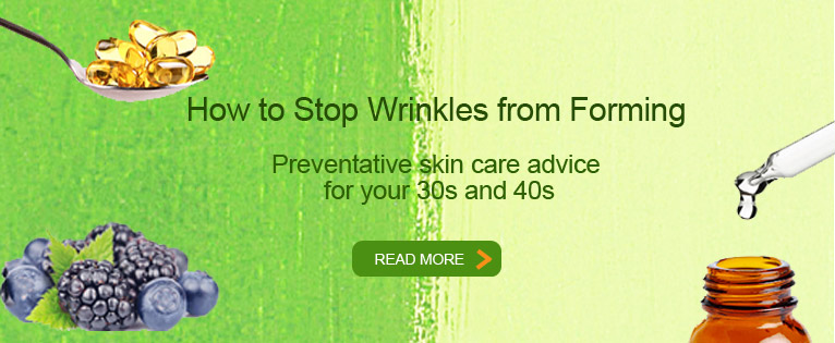 A Preventive Skin Care Regimen for Yours 30s and 40s